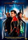 capa do Homem-Aranha [ DVD] : longe de casa
