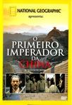 capa do O Primeiro Imperador da China [ DVD]