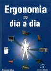 capa do Ergonomia no dia a dia
