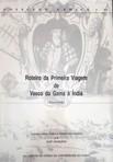 capa do Roteiro da primeira viagem de Vasco da Gama à Ìndia (Álvaro Velho) : leitura crítica, notas e estudo introdutório