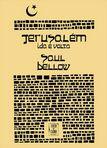 capa do Jerusalém, ida e volta : um relato pessoal