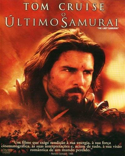 dvd-o-ultimo-samurai-tom-cruise-warner-bros-D_NQ_NP_127021-MLB20687826934_042016-F.jpg